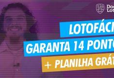 fECHAMENTOS LOTOFACIL 14 pontos 18 dezenas